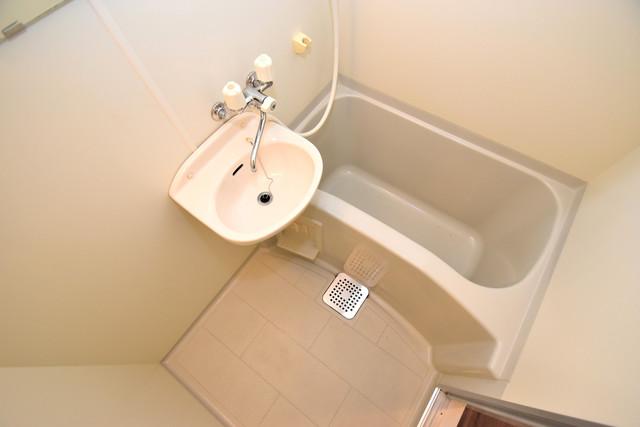 サンピリア小阪 単身さんにちょうどいいサイズのバスルーム。
