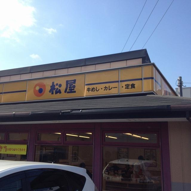 湊川マンション 松屋布施南店