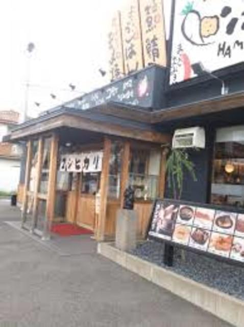まいどおおきに食堂堺浜寺食堂