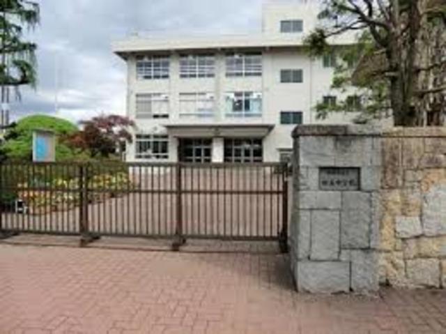 コーポ四ツ谷[周辺施設]中学校
