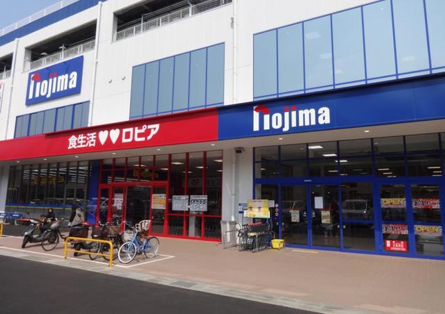 菅生ケ丘貸家N邸(スガオガオカカシヤエヌテイ)[周辺施設]スーパー