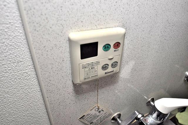 アネックスサンタオ 給湯リモコン付。温度調整は指1本、いつでもお好みの温度です。