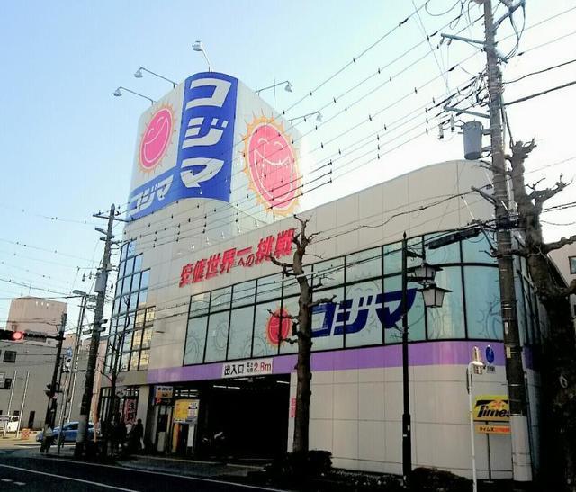伊勢原駅 徒歩17分[周辺施設]ホームセンター