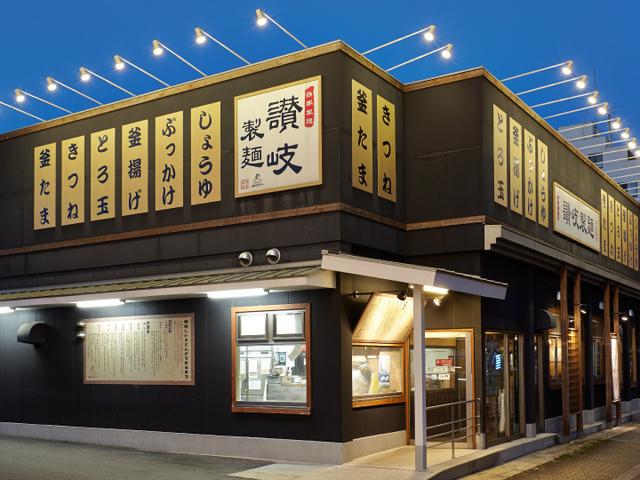 フジパレス諏訪Ⅱ番館 讃岐製麺深江橋店
