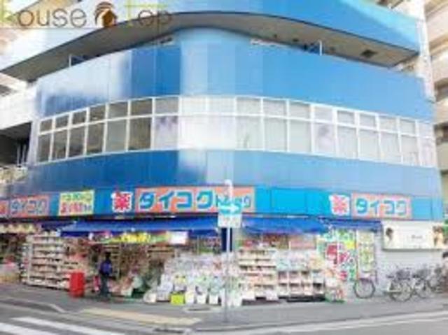 ダイコクドラッグJR甲子園口駅前店