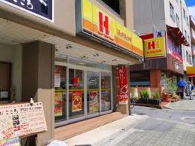 ほっかほっか亭西九条店