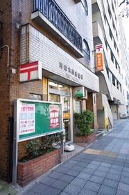 川崎大島郵便局