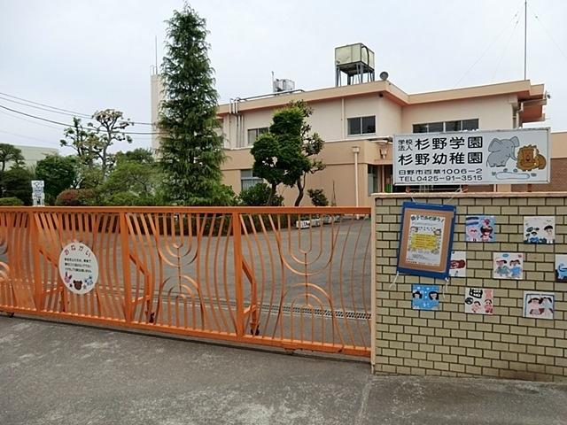 百草団地2-7-9[周辺施設]幼稚園・保育園