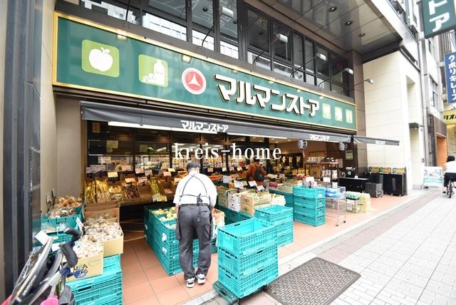 プラウドフラット東神田[周辺施設]スーパー