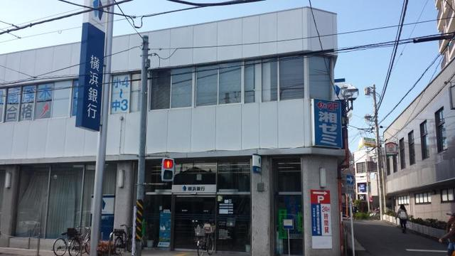 プラム相武台[周辺施設]銀行