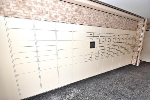 PHOENIX Clove Tomoi ここから郵便物をお受け取り下さいね。