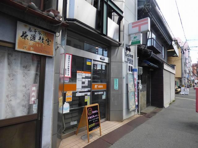 アマービレ森之宮 東成中道郵便局