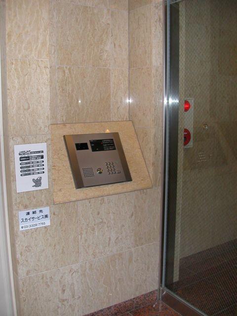 スカイコート神楽坂壱番館共用設備