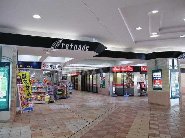 アンスウィート[周辺施設]ショッピングセンター