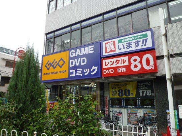 リバーライズ永和 ゲオ河内小阪駅前店