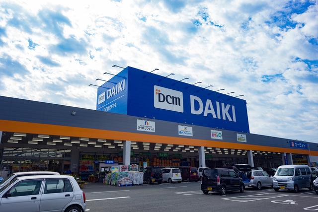 DCMダイキ岸和田東店