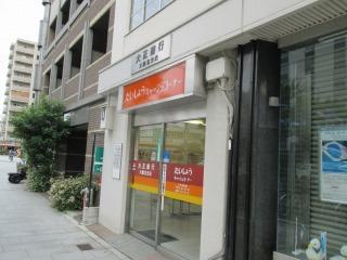 大正銀行 大阪北支店