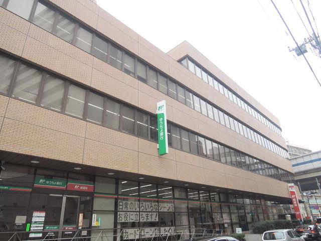 ヴィラ若林[周辺施設]郵便局