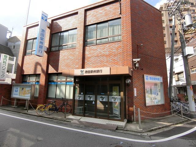 池田泉州銀行長居支店