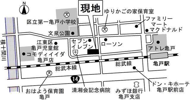パークリュクス亀戸ステーションサイド案内図
