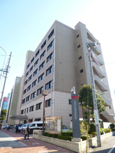 プラウドシティ蒲田[周辺施設]警察署・交番