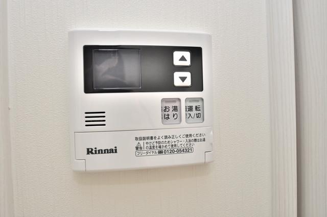 JPレジデンス大阪城東Ⅱ 給湯リモコン付。温度調整は指1本、いつでもお好みの温度です。