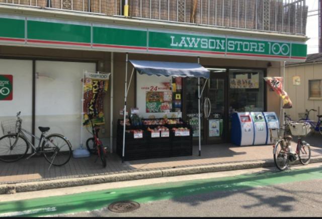 ローソンストア100鳳駅前店