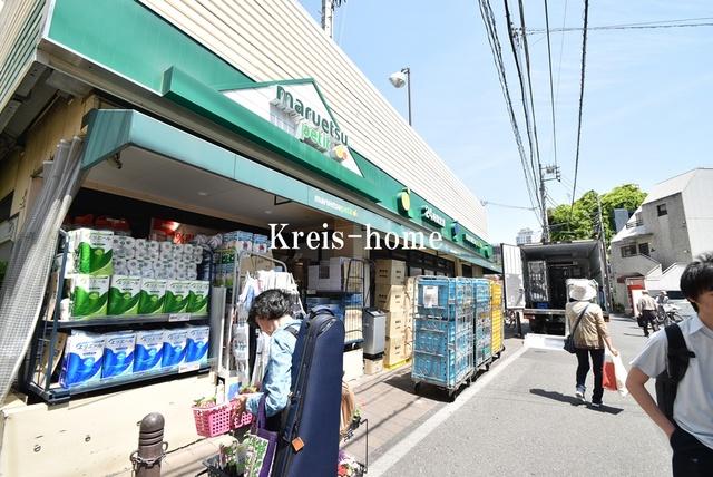 パークハウス小石川[周辺施設]スーパー