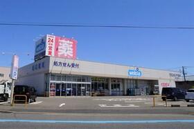 https://image.rentersnet.jp/09292018-5fbf-4fe4-b089-cd70f30e15f3_property_picture_1991_large.jpg_cap_ウエルシア薬局新潟大学前店