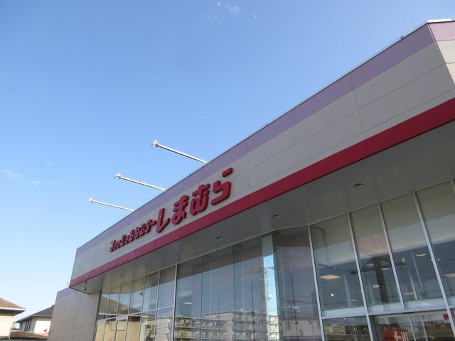 ヴィラコート高松[周辺施設]ショッピングセンター