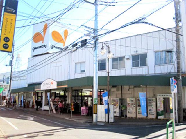 東長沼戸建(駅前)[周辺施設]スーパー