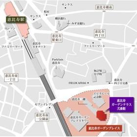 恵比寿ガーデンテラス弐番館案内図