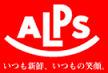 スーパーアルプス中野店