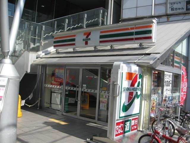 セブンイレブン 大阪西九条駅前店