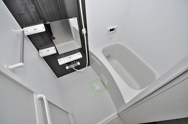 アプローゼ 一日の疲れを洗い流す大切な空間。ゆったりくつろいでください。