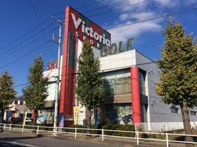 ヴィクトリア羽村店