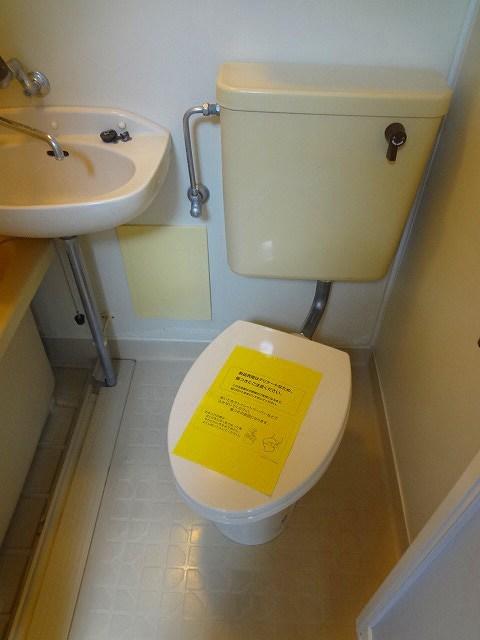 ハイツ司トイレ