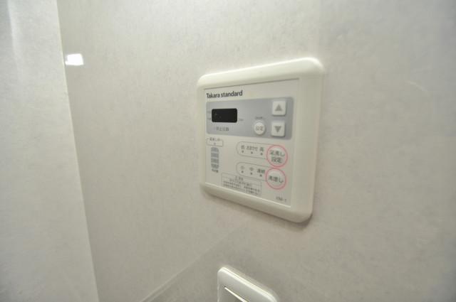 グランドール北巽 給湯リモコン付。温度調整は指1本、いつでもお好みの温度です。