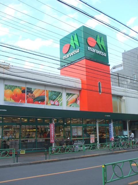 EXCEL PIGEON[周辺施設]スーパー