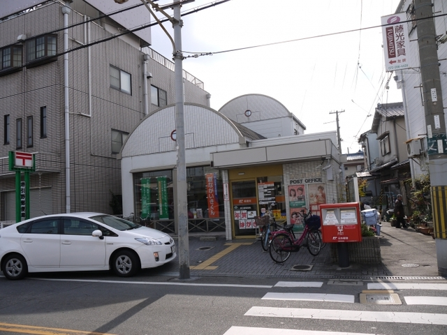 堺引野郵便局