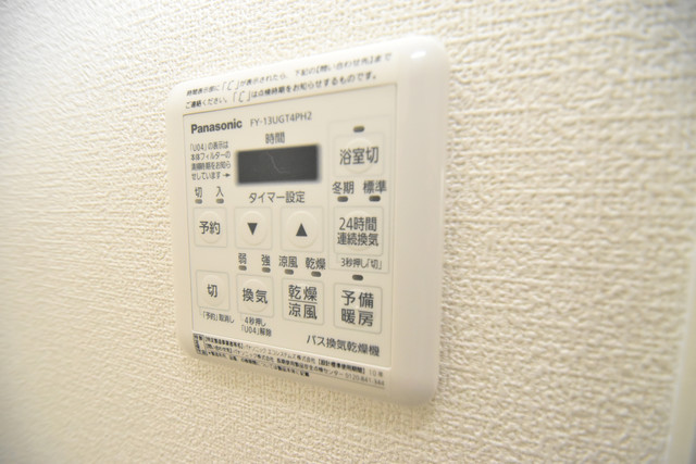 Charme Lacine(シャルム ラシーネ) 浴室乾燥機がついていますよ。