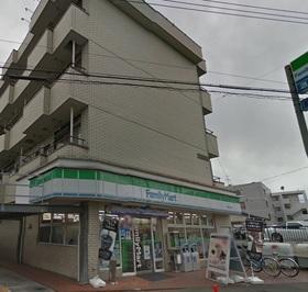 ファミリーマート日野日野台店