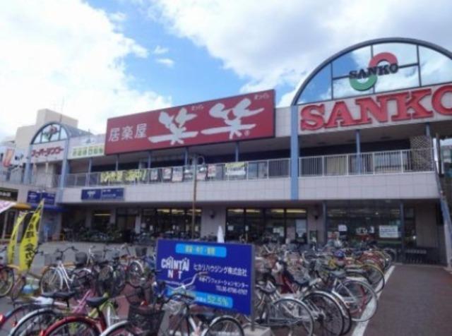 スーパーサンコーJR平野駅前店