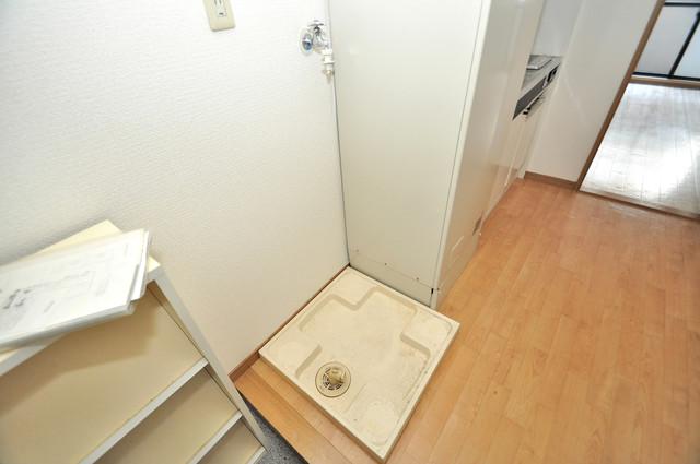 ロンモンターニュ小阪 嬉しい室内洗濯機置場。これで洗濯機も長持ちしますね。