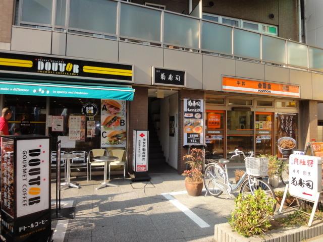 シャテニエ[周辺施設]飲食店