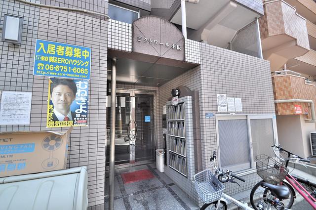 ビクトワール小阪 屋根のあるポストは大切な郵便物を雨から守ってくれます。