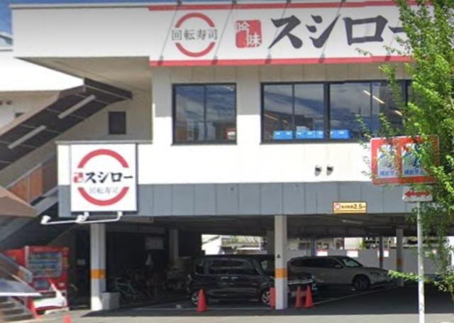 スシロー赤川店