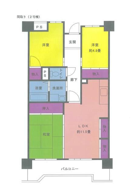 中野島多摩川住宅2号館 間取り図