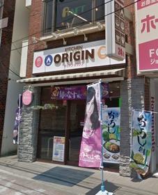 オリジン弁当横浜和田町店