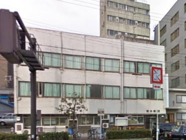 ソレイユ真田山 医療法人岩木会岩木病院